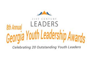 GYLA-award-logo-2016-web
